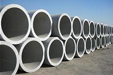 威海供應鋼筋混凝土管