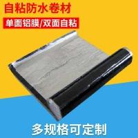 广州昊阳自粘聚合物改性沥青防水卷材
