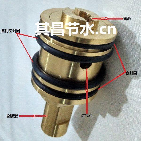 其昌ps-g32厕所节水阀图片