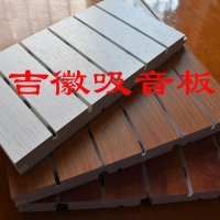 新型防水阻燃环保吸音板jjhg-01