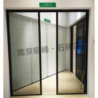台湾钜峰-隐形无轨纱门-南京纱窗-钜峰-门窗-防盗窗