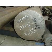 2205双相不锈钢圆钢棒材