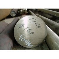 美标17-4PH不锈钢圆钢630不锈钢棒材