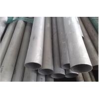 美标304L不锈钢酸洗管工业流体输送用低碳不锈钢管