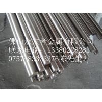 304N不锈钢研磨光亮棒圆钢