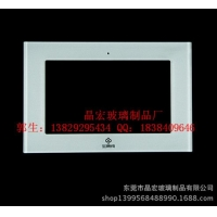 液晶电视显示屏玻璃面板