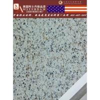 岩片真石漆打造高端质感墙面漆免费加盟