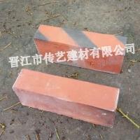 厦门闽南古建筑修复专用红砖 闽南风格黑纹红砖 仿古红砖