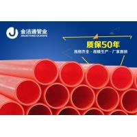 金洁通mpp电缆保护管、电力管价格、电力管型号