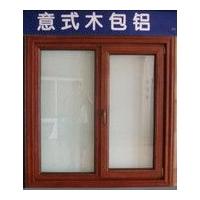 供应艾斯兰德 意式木包铝门窗