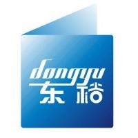 广州市东裕电子有限公司