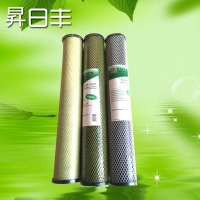 过滤设备 过滤材料 镀银碳芯 复合碳纤维滤芯