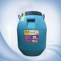 广州高分子聚合物防水砂浆福佰施厂家直销 防水十大品牌
