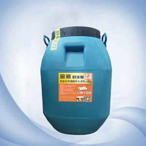 防水十大品牌福佰施单组份丙烯酸防水涂料