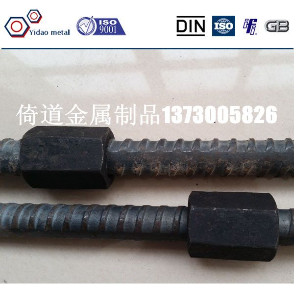 M25精轧螺纹钢螺母 精轧螺纹钢连接器M25 精轧螺纹钢螺