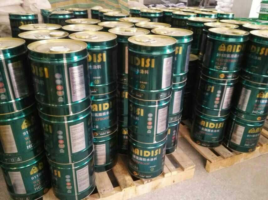 HBX-DPS环保型深度渗透结晶密封防水剂爱迪斯施工方案