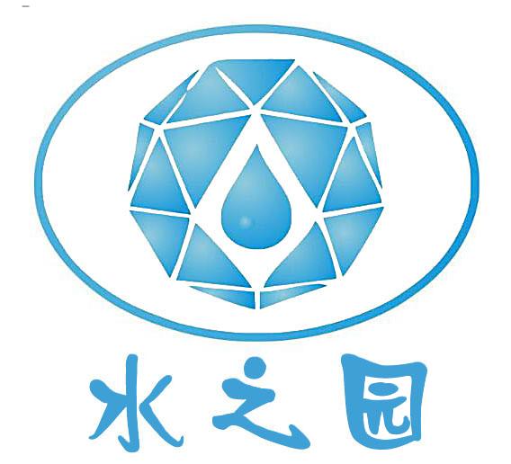 广东水之园饮水设备有限公司