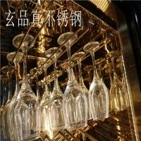 【玄品真】欧式现代新型酒柜酒架系列厂家直供可定制