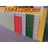 内蒙古玻璃钢格板,包头树脂格栅板,包头化工厂钢格板