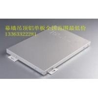 【铝单板】铝单板厂家直销