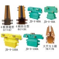 HXTS-10/50Ad多极管式滑触线
