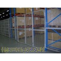 广东隔离网货架、隔离网货架定制、隔离网货架厂家批发
