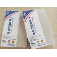 武汉龙牌普通纸面石膏板