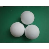 3-76MM氧化铝瓷球 瓷球填料 瓷球 厂家