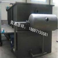 供青海污水处理和西宁污水处理设备