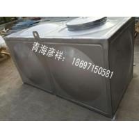 供青海不锈钢保温水箱和西宁不锈钢水箱
