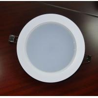 LED筒灯价格 LED筒灯套件开孔150mm