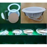 深圳LED筒灯外壳5寸LED筒灯配件厂家