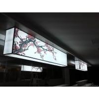 瑞安软膜天花 高清写真喷绘 透光软膜 灯箱吊顶 五面灯箱膜