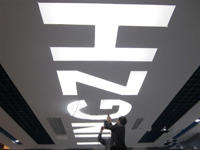 乐清透光膜软膜天花软膜吊顶柔性天花造型灯箱膜