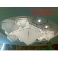 丽水透光膜 广告喷绘膜 广告策划设计 发光膜  柔性天花吊顶