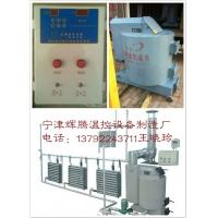 养殖加温设备(HTS)型号齐全