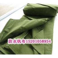 北京防水苫布 PVC苫布 篷布 油布帆布加工