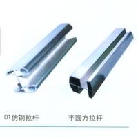南京凌振材料-铝合金辅材