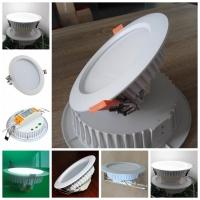 6寸LED筒灯外壳6寸15W筒灯外壳6寸20W筒灯配件