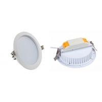 LED筒灯8寸30W批发采购价格