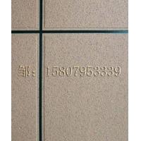 中国仿石漆第一品牌-丰城统艺仿大理石漆