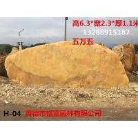 特级黄蜡石,大型风水石,黄蜡石