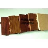 木纹氟碳漆ws-ft7氟碳漆价格