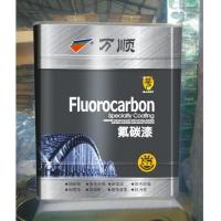 氟碳漆固化剂罐  2.5公斤每罐