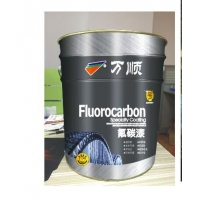 氟碳漆桶 20公斤装