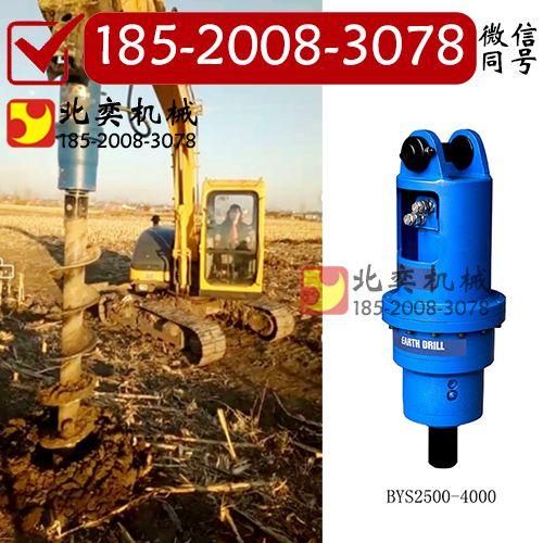 BYS6000勾机螺旋钻、液压旋转钻机、螺旋钻