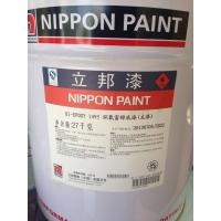 立邦HI-EPOXY1495环氧富锌底漆