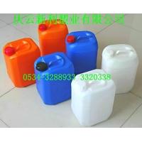 山东10升塑料桶_厂家直销 量大从优