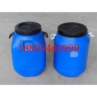 山东50升塑料桶 安全可靠!