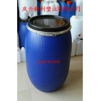 抱箍125升塑料桶,蓝色125L化工塑料桶